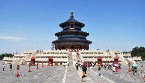 China Beijing Temple of Heaven Mango Travel