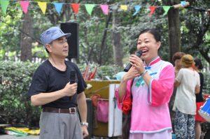 China Chengdu Peoples Park Mango Travel