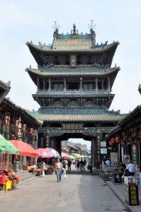 Mango Travel - Individuele maatwerkreis China - Pingyao poort Ming-Qing street Mango Travel